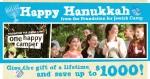 FJC_203_OHC_hanukkah_HDR_1000_F